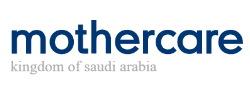 Mothercare KSA Coupons